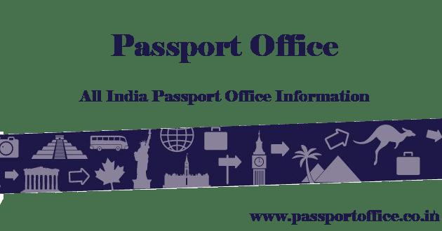 Passport Office Shalimar Place