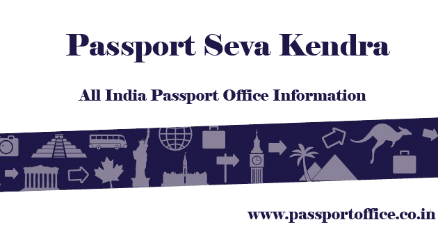 Passport Seva Kendra Katihar