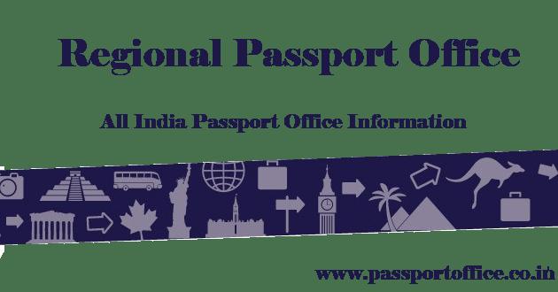 Regional Passport Office Ranchi