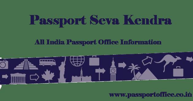 Passport Seva Kendra Balrampur